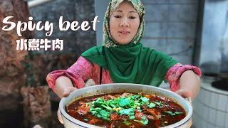Muslim Chinese Food | BEST chinese halal food recipes:Spicy beef【beef recipes halal】