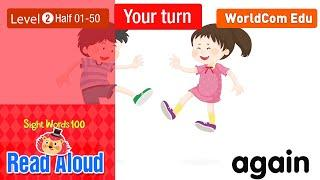 Read Aloud | Sight Words Level 2 | Half | 01.after .- 50.mother  | Part 1 of 2 | 영어 따라 읽기 | 영어 낭독