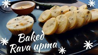 Baked Rava upma Recipe in Tamil |  breakfast muffin | upma on the go! | rava upma bites