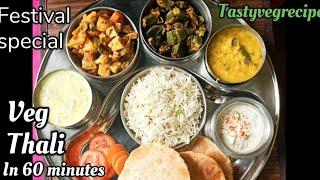 Festival special Veg Thali in 60 minutes | Indian guest lunch menu ideas| Simple veg meals recipe