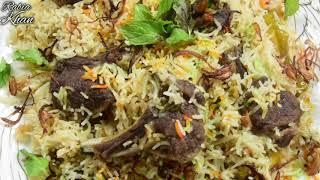 Mutton Yakhni Pulao Recipe By Rabia With Secret Spices & Method Step By Step Easy Mutton Pulao
