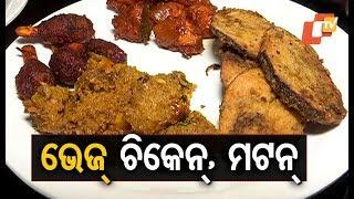 Vegan Meat In Bhubaneswar - Check These Delicious Dishes