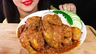 Eating SPICY CHICKEN CURRY with RICE|Eating Indian Food (Real Sounds Eating Show)