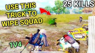 Use This Trick To Wipe Squads In PUBG Mobile
