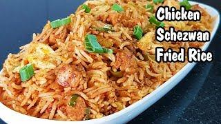 Chicken Schezwan Fried Rice l Chicken Recipes l Indo Chinese Recipes l Cooking with Benazir