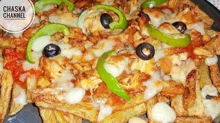 loaded fries recipe || pizza fries||snacks ideas || Ramadan recipe || loaded cheese fries #shorts