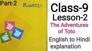Class-9,Moments,Lesson-2,The adventures of Toto,(Explanation English to Hindi),Ncert