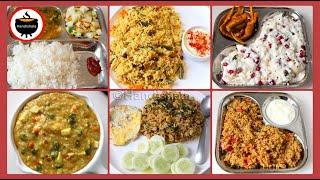 6 Healthy Lunch / Dinner Ideas | Quick Easy & Weight loss Rice Recipes | Lunch Box Ideas |Handishala
