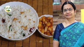 Simple Lunch menu  for bachelors / coconut rice, Easy potato fry / Simple Lunch Recipes