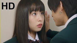 We Love (2018) Subtitle English, Indonesian, Chinese, Persian, French, Russian | Japanese Movie