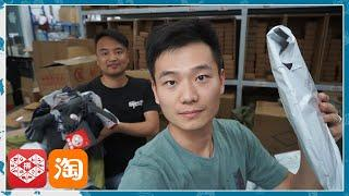 A day in the life of an online Shop Owner in China | E-commerce in China | Taobao Shop Owner