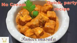 Paneer Masala/ Quick side dish recipe for lunch/ dinner