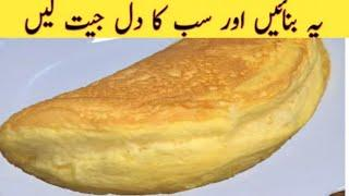 5 Minute Recipe | Quick And Easy Breakfast Recipe | Easy Recipes