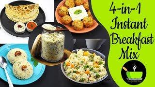4 in 1 Instant Breakfast Mix | Time Saving Cooking Tips | 5 Minutes Breakfast Recipes