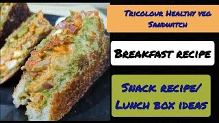 Vegetable sandwitch,Healthy sandwitch,lunch box, Quick & easy snack recipe from Akshayam's Kitchen