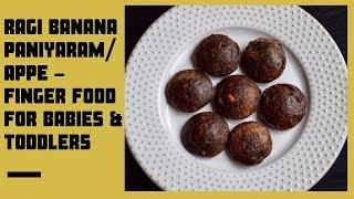 Ragi Banana Paniyaram| Ragi Banana Appe | Finger Food Ideas for 8 Months+ Babies and Toddlers