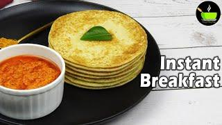 10 Minutes Instant Breakfast Recipe| Easy Breakfast Recipe| Quick Breakfast Recipe| Breakfast Recipe