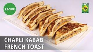 Chapli Kabab French Toast Recipe | Mehboob's Kitchen | Mehboob Khan |Fusion Food