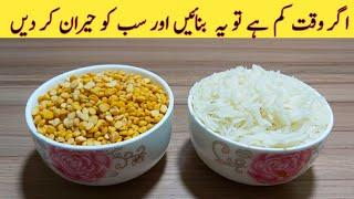 10 Minutes Recipe | Yummy Evening Snacks Recipe | Cooking Recipes