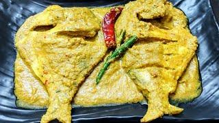 GOAN FISH CURRY | pomfret curry recipe | fish curry | fish goan curry recipe | fish with coconut