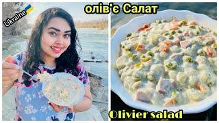 Olivier Salad recipe || The Super Tasty Russian Salad in 10 minutes || Салат олів'є/ with subtitles