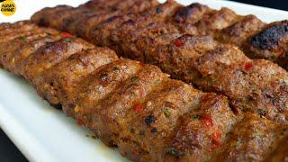 TURKISH ADANA KEBAB RECIPE | TURKISH KEBAB WITHOUT GRILL || by Aqsa's Cuisine