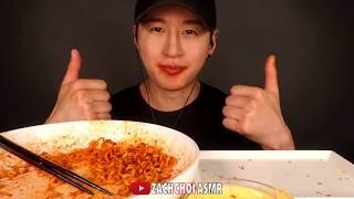 """Calorie Count - Zach Choi """"ASMR NUCLEAR FIRE NOODLES  CHEESY ONION RINGS MUKBANG EATING SOUNDS ASMR"""""""