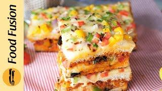 Pizza Sandwich without oven Recipe By Food Fusion