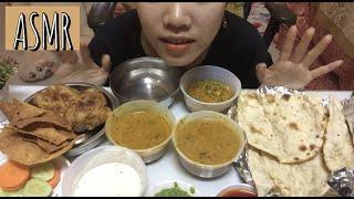 ASMR MUKBANG INDIAN FOOD |EATING SOUNDS |EATING SHOW