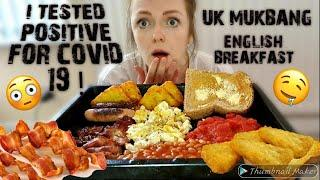 ENGLISH BREAKFAST MUKBANG ♡ MUKBANG UK ♡ EATING SHOW ♡ EAT WITH ME ♡ SOCIAL EATING ♡ EATING SOUNDS