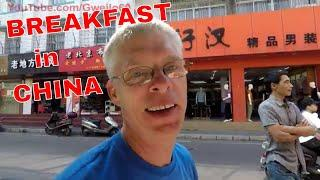 What is Breakfast in China?