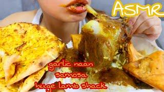 TWILIGHT ASMR EATING INDIAN FOOD MUKBANG Garlic Naan + Samosa + MUTTON Eating SOUNDS
