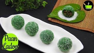 Paan Ladoo Recipe | Cooking Without Fire For School Competition | Fireless Cooking Recipes