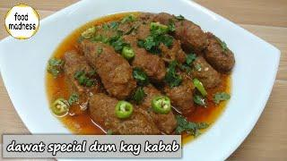 dum kay kabab-special party dinner recipe-special smokey dum kabab recipe by food madness