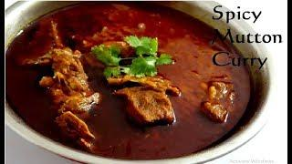 Spicy Mutton Curry Recipe || Tasty Indian Recipe || Only Indian Food