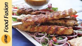 Restaurant Style Chicken Seekh Kabab with Chutney By Food Fusion (Eid Special Recipe)