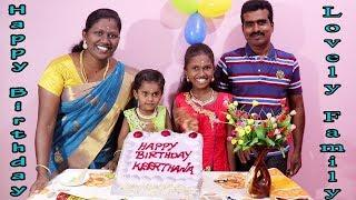My second Baby 4th Birthday Celebration this is my lovely family ....
