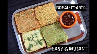 4 quick and easy bread toast recipes | instant bread toasts | instant breakfast recipes