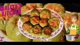 Dolma with English Subtitle - Stuffed Bell Peppers - طرز تهیه مرچ دلمه
