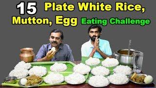 15 Plate WHITE RICE, MUTTON, EGG Eating Challenge | Home Made Mutton Masala Recipe |