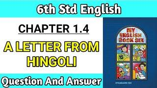 a letter from hingoli question answer | chapter 1.4 my english book six class swadhyay hindi medium
