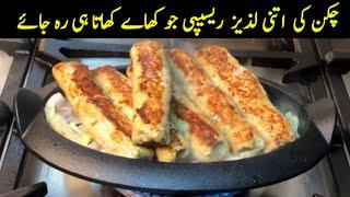 Chicken kabab - The Perfect Restaurant Style Juicy Soft Kabab