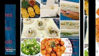 Recipe ideas for party /party ideas /easy recipes for party / delicious Recipes/best ideas for party