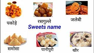 Indian Sweets and Dishes Name in English and Hindi With Pictures | Common English Words