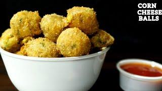 Corn Cheese Balls Recipe |Quick to make Party Appetizer |Easy Snack |how to make Corn Cheese Balls