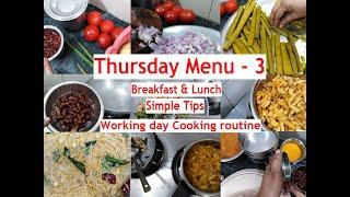 Thursday Menu - 3 | Breakfast & Lunch Ideas | My Working Day  Morning Cooking  routine | Simple Tips