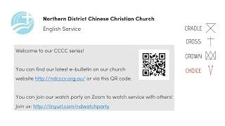 ND English Service (02/08): CCCC Series