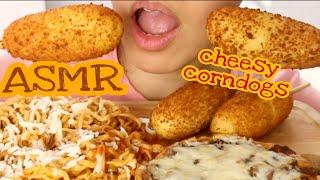 ASMR CHEESY CORNDOGS , PIZZA , Spicy NOODLE CRUNCHY Eating SOUNDS MUKBANG food 먹느 | TWILIGHT