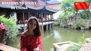 WHY SO MANY FOREIGNERS CHOOSE TO STUDY IN CHINA | REASONS TO STUDY IN CHINA