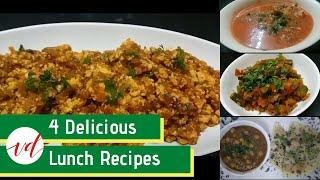 4 Easy & Delicious Indian Vegetarian Lunch Recipes for home | Lunchbox Tiffin Recipes